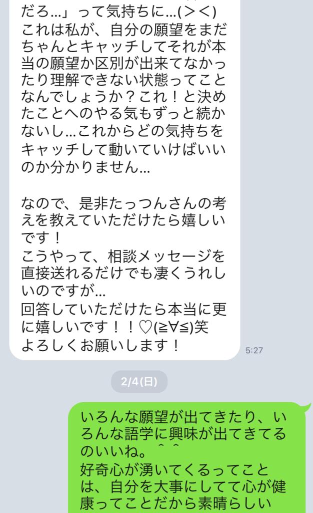 f:id:tatsunori-matsuda:20180209163152p:plain