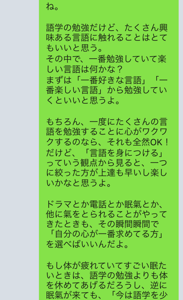 f:id:tatsunori-matsuda:20180209163219p:plain