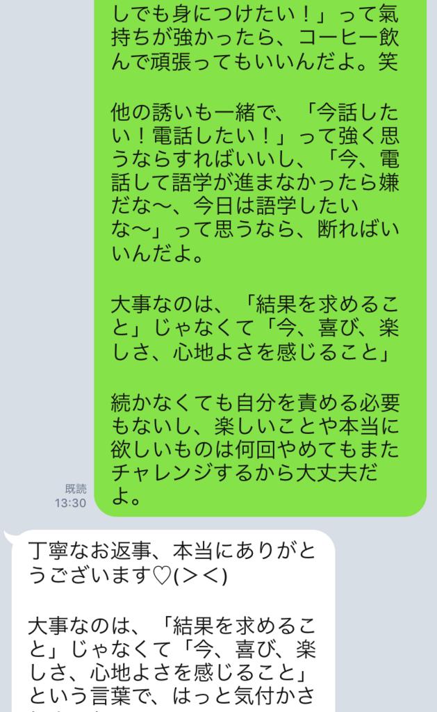 f:id:tatsunori-matsuda:20180209163320p:plain