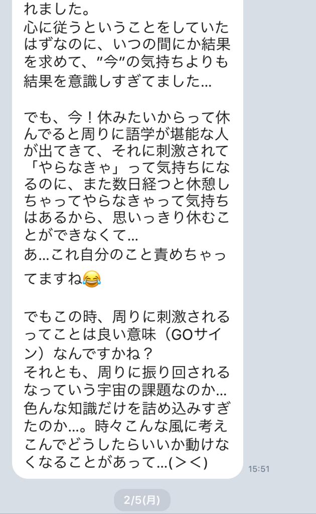 f:id:tatsunori-matsuda:20180209163429p:plain