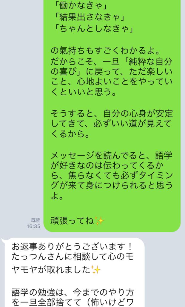 f:id:tatsunori-matsuda:20180209163641p:plain
