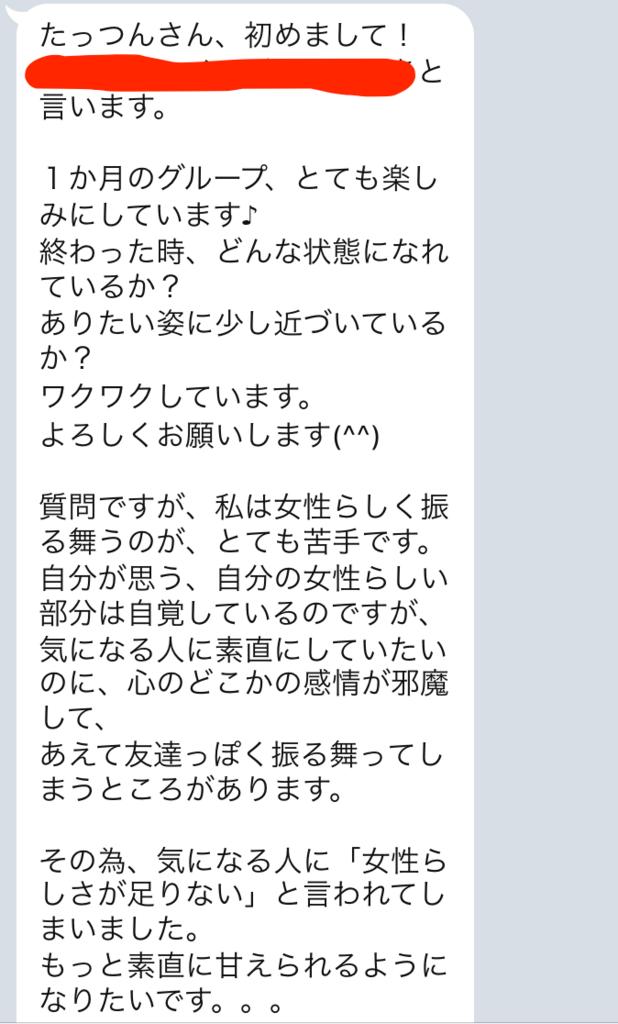 f:id:tatsunori-matsuda:20180210173947p:plain