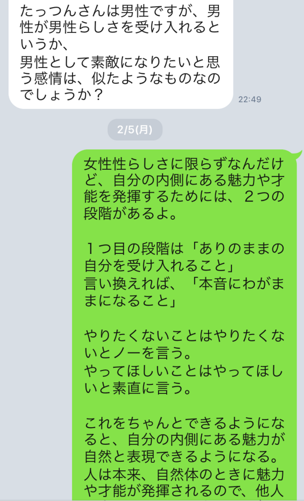 f:id:tatsunori-matsuda:20180210173958p:plain