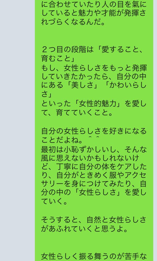 f:id:tatsunori-matsuda:20180210174016p:plain