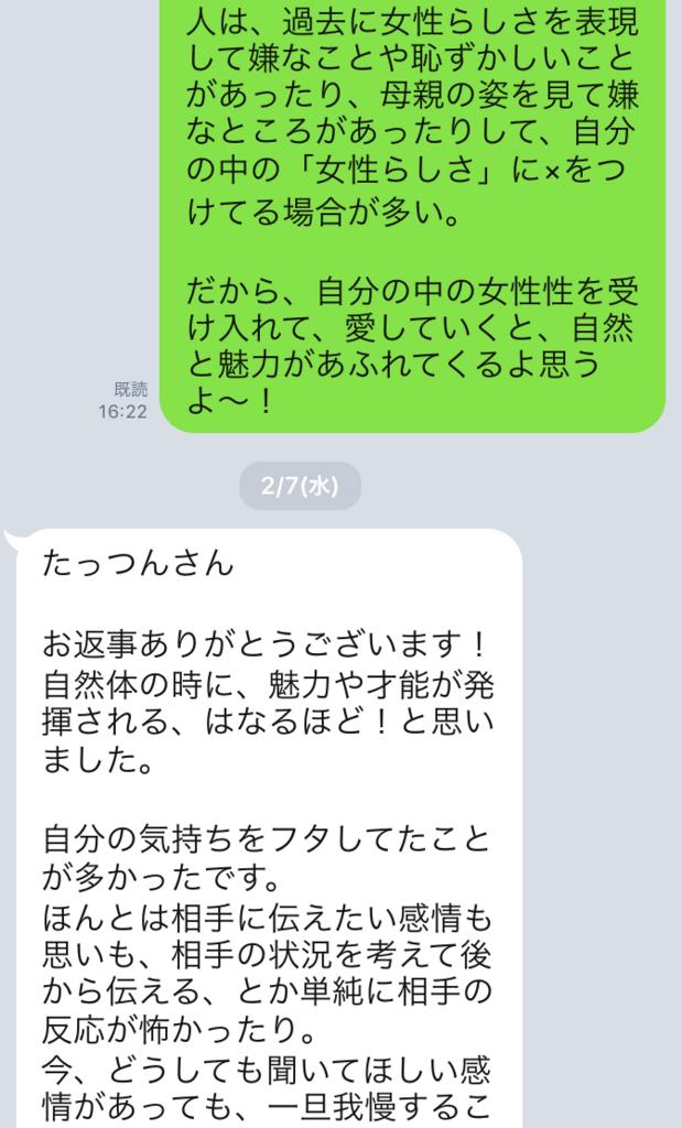 f:id:tatsunori-matsuda:20180210174037p:plain