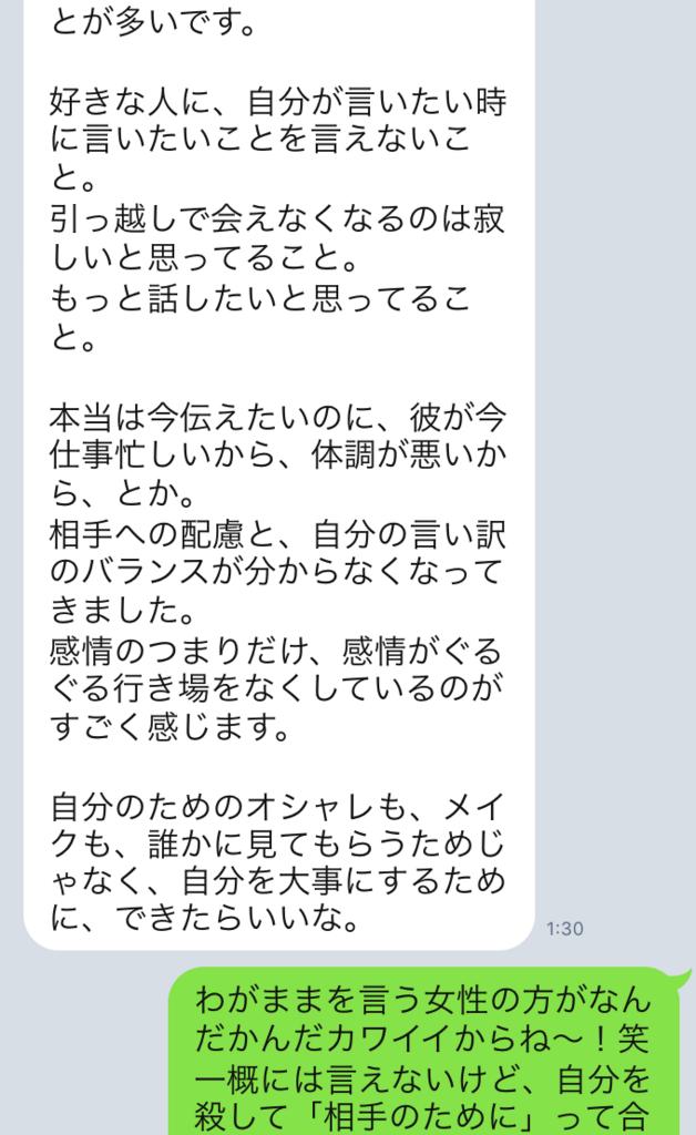 f:id:tatsunori-matsuda:20180210174054p:plain