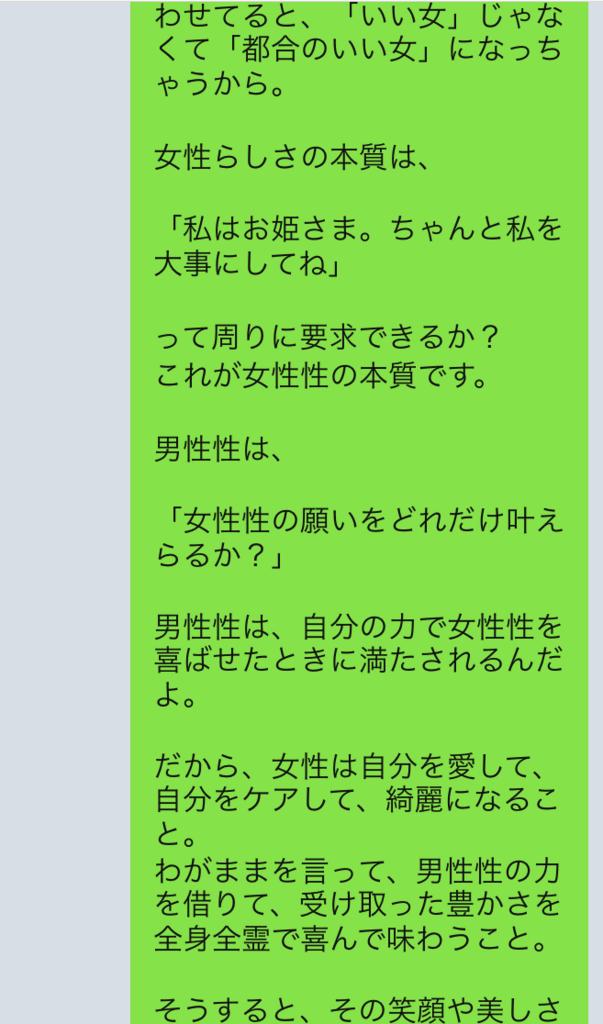 f:id:tatsunori-matsuda:20180210174117p:plain
