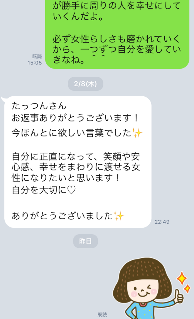 f:id:tatsunori-matsuda:20180210174153p:plain