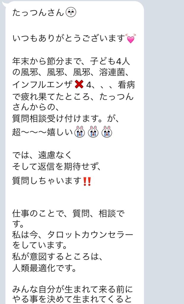 f:id:tatsunori-matsuda:20180211155325p:plain