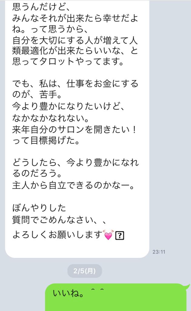 f:id:tatsunori-matsuda:20180211155344p:plain