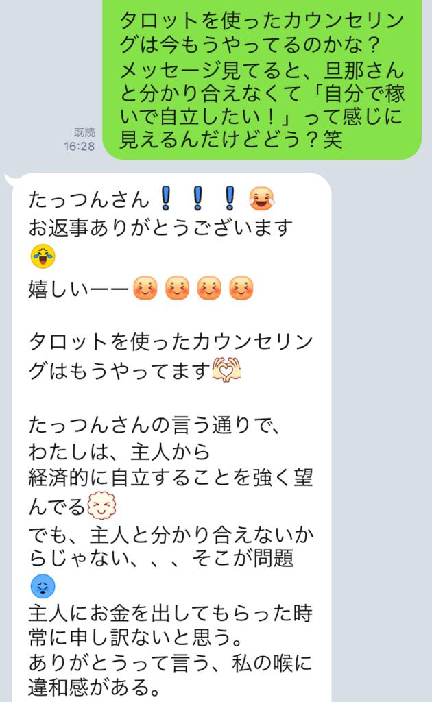f:id:tatsunori-matsuda:20180211155447p:plain