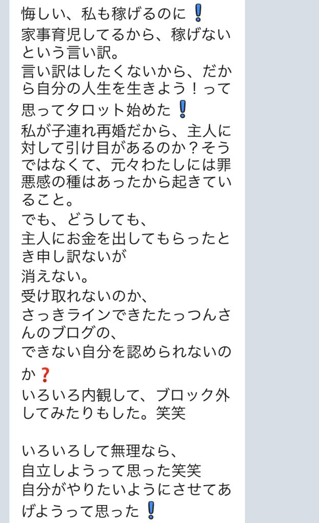 f:id:tatsunori-matsuda:20180211155512p:plain
