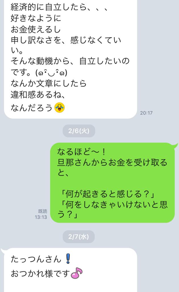 f:id:tatsunori-matsuda:20180211155550p:plain