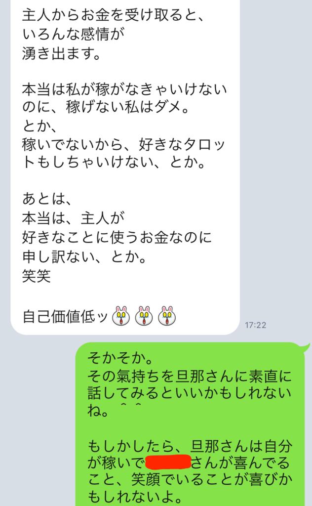 f:id:tatsunori-matsuda:20180211155731p:plain