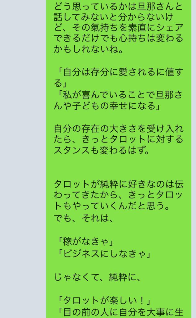 f:id:tatsunori-matsuda:20180211155745p:plain