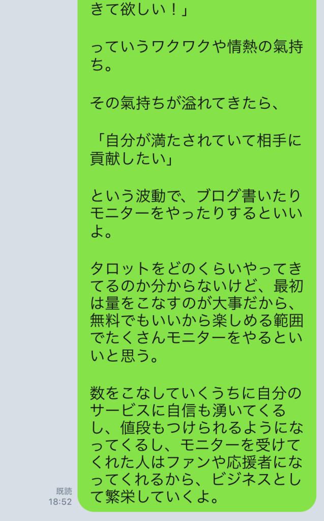 f:id:tatsunori-matsuda:20180211155803p:plain