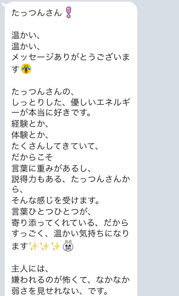 f:id:tatsunori-matsuda:20180211155816p:plain
