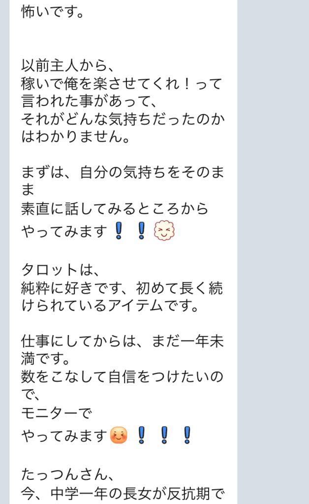 f:id:tatsunori-matsuda:20180211155834p:plain