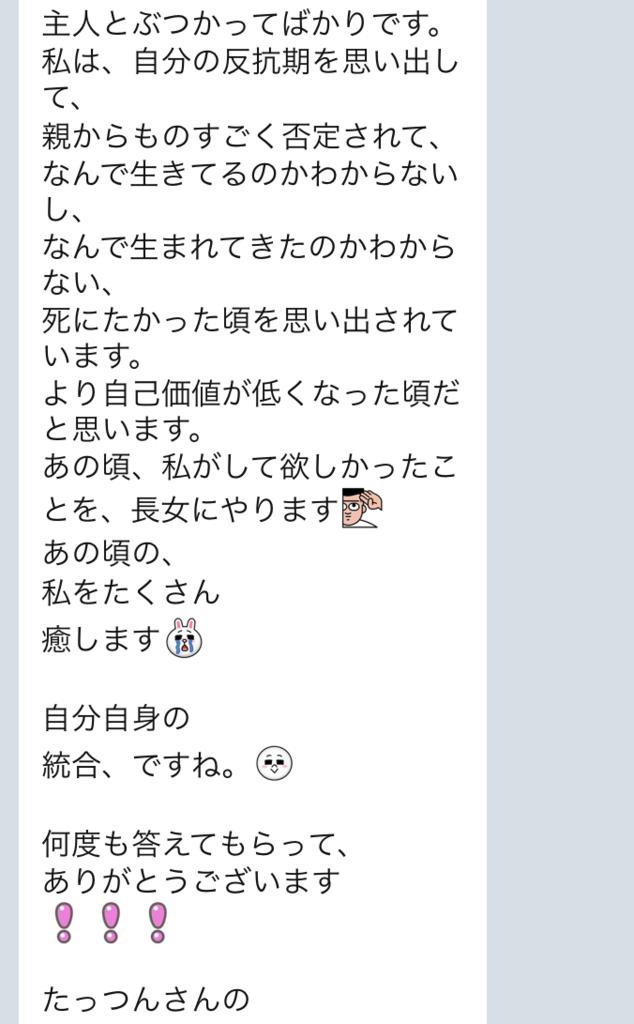f:id:tatsunori-matsuda:20180211155852p:plain