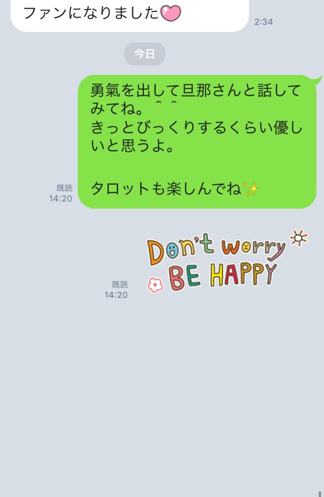 f:id:tatsunori-matsuda:20180211155902p:plain