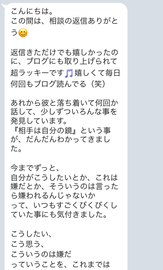 f:id:tatsunori-matsuda:20180212142759p:plain