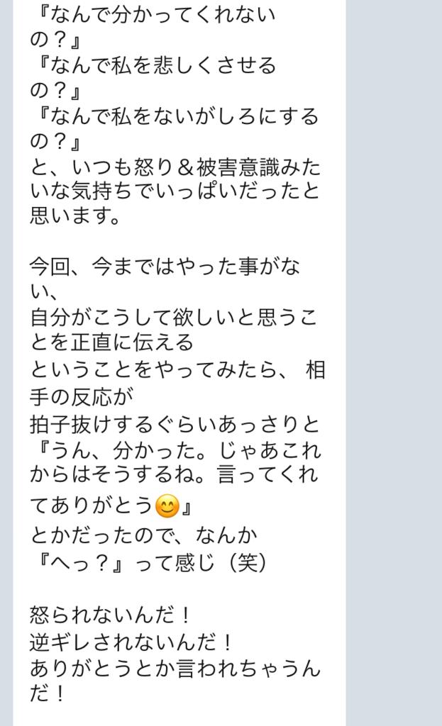 f:id:tatsunori-matsuda:20180212142937p:plain