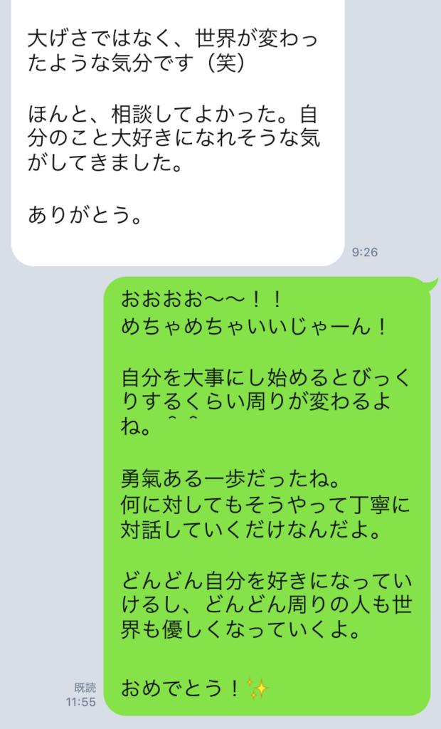 f:id:tatsunori-matsuda:20180212142953p:plain