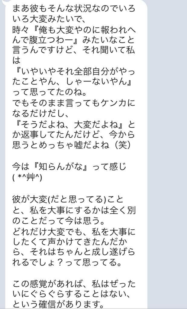 f:id:tatsunori-matsuda:20180212143005p:plain