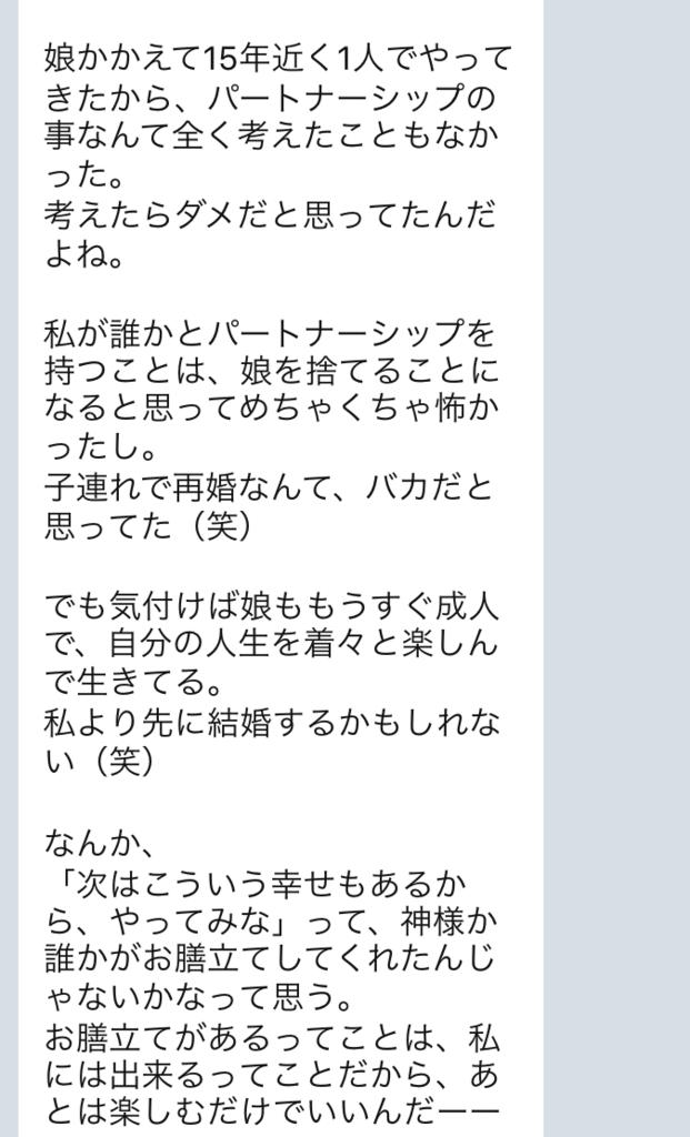 f:id:tatsunori-matsuda:20180212143023p:plain