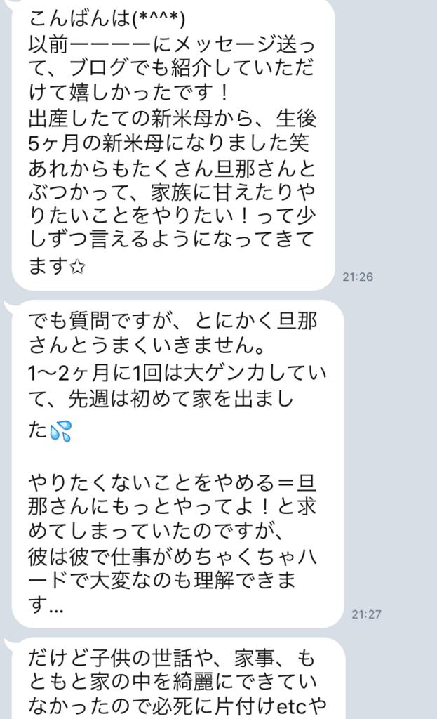 f:id:tatsunori-matsuda:20180214114531p:plain
