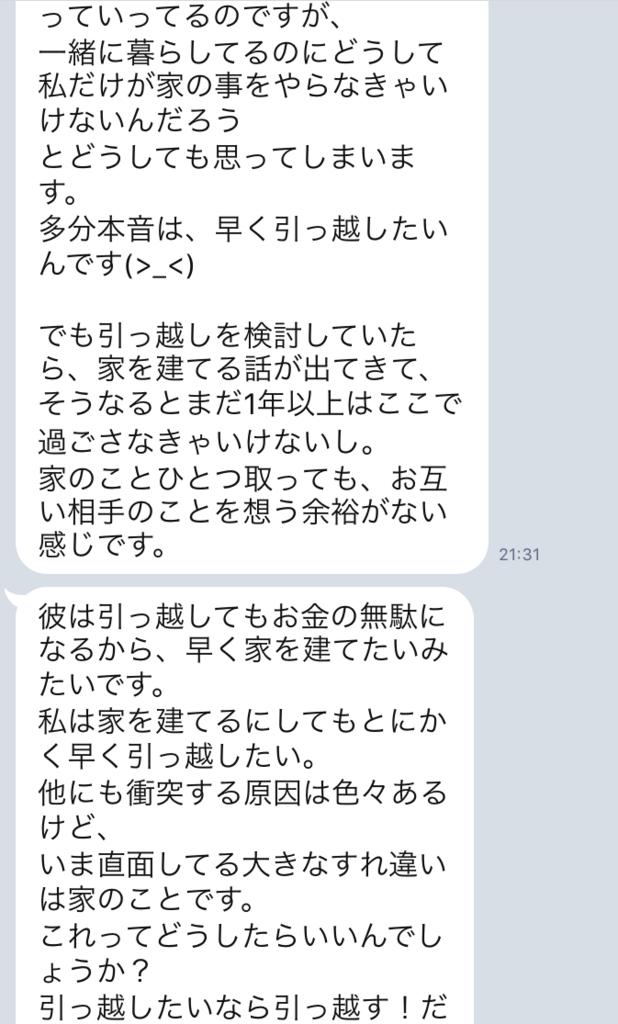 f:id:tatsunori-matsuda:20180214114717p:plain