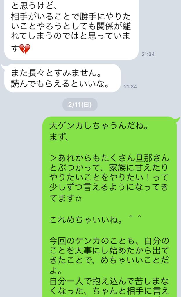 f:id:tatsunori-matsuda:20180214114734p:plain
