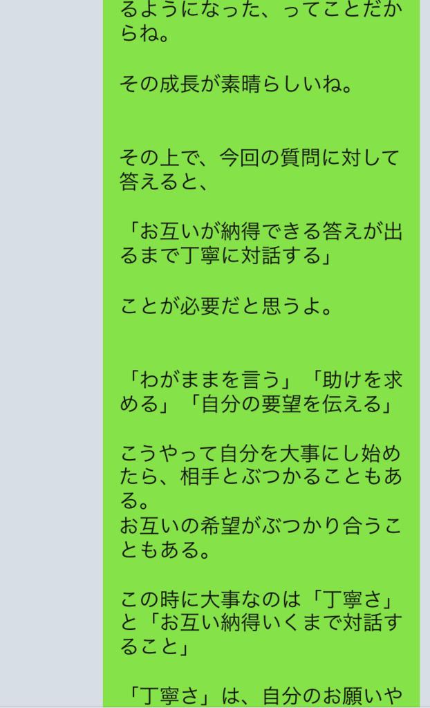 f:id:tatsunori-matsuda:20180214114747p:plain