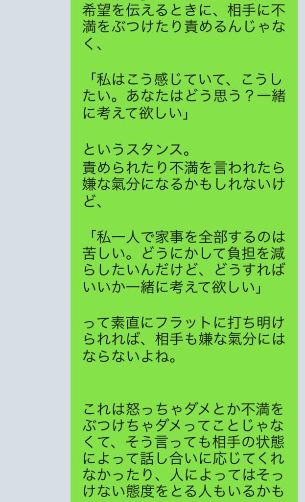 f:id:tatsunori-matsuda:20180214114804p:plain