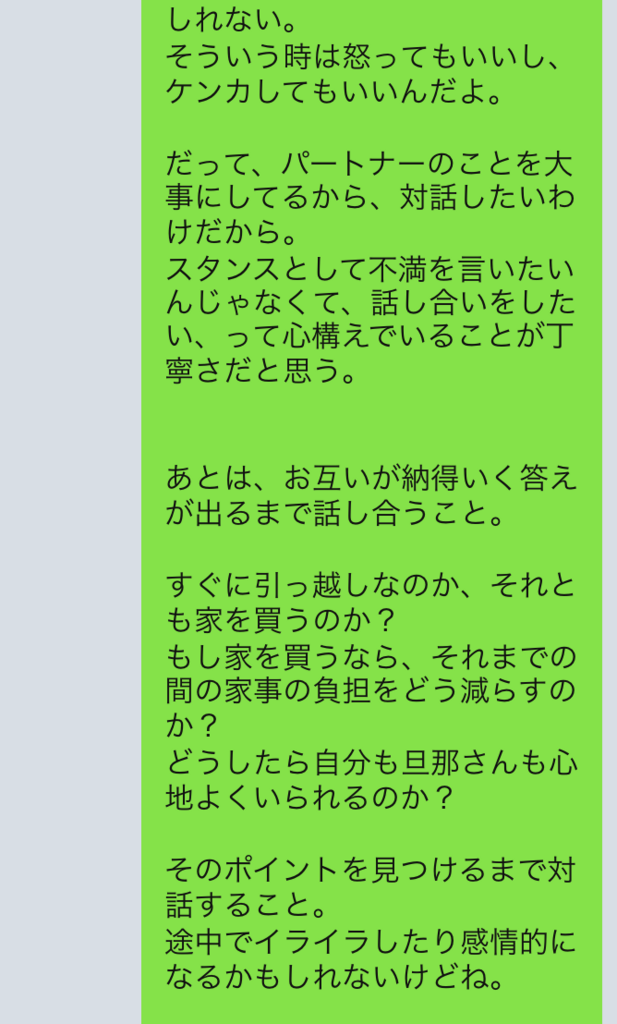 f:id:tatsunori-matsuda:20180214114826p:plain