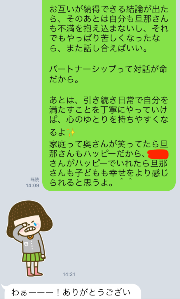 f:id:tatsunori-matsuda:20180214114845p:plain
