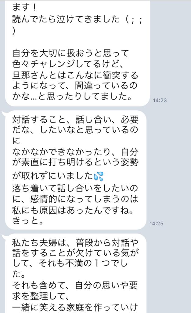 f:id:tatsunori-matsuda:20180214114903p:plain
