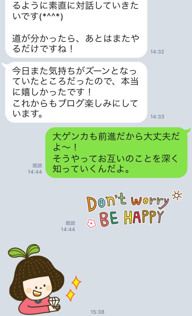 f:id:tatsunori-matsuda:20180214114921p:plain