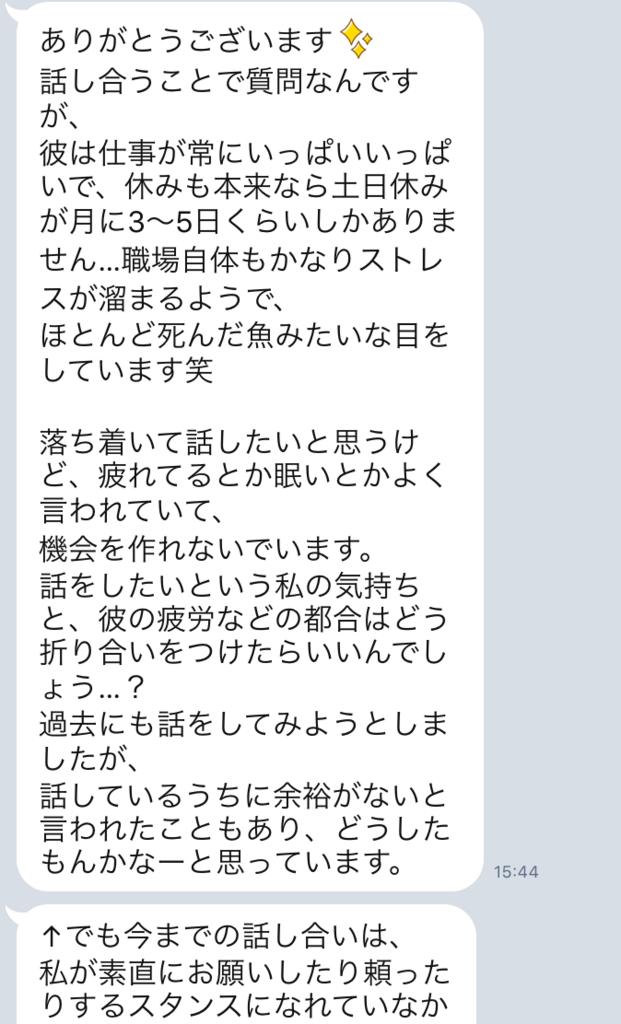 f:id:tatsunori-matsuda:20180214114940p:plain