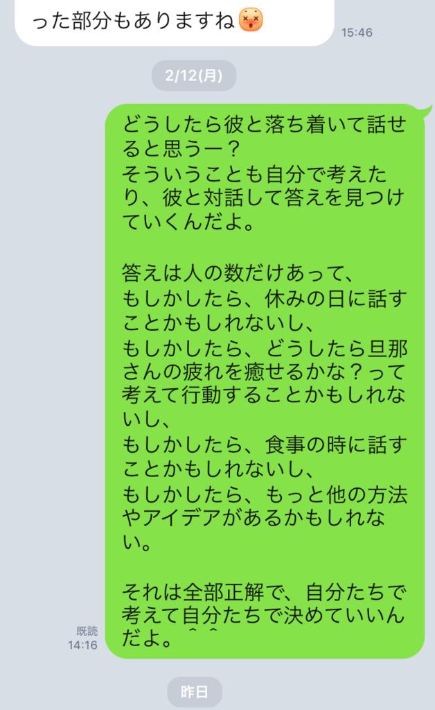 f:id:tatsunori-matsuda:20180214115006p:plain