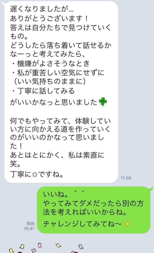 f:id:tatsunori-matsuda:20180214115046p:plain
