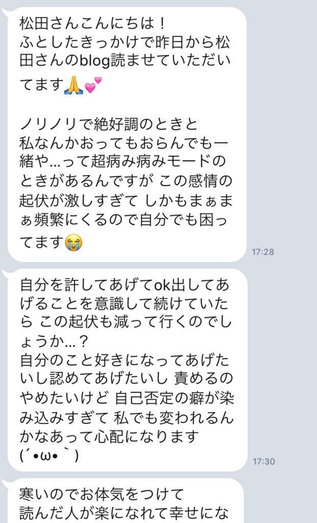 f:id:tatsunori-matsuda:20180216184222p:plain