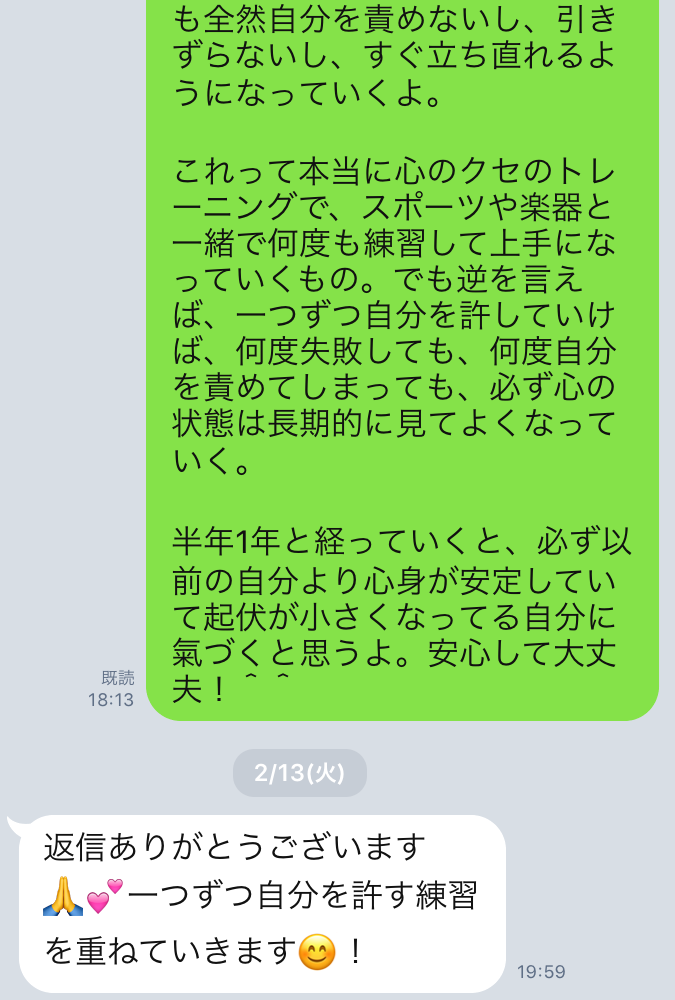 f:id:tatsunori-matsuda:20180216184257p:plain