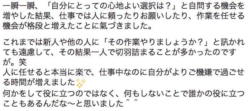 f:id:tatsunori-matsuda:20180217182819p:plain