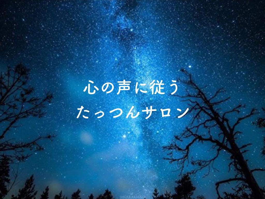 f:id:tatsunori-matsuda:20180219174604j:plain