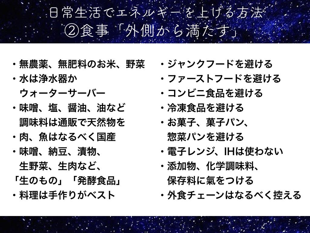f:id:tatsunori-matsuda:20180219182627j:plain