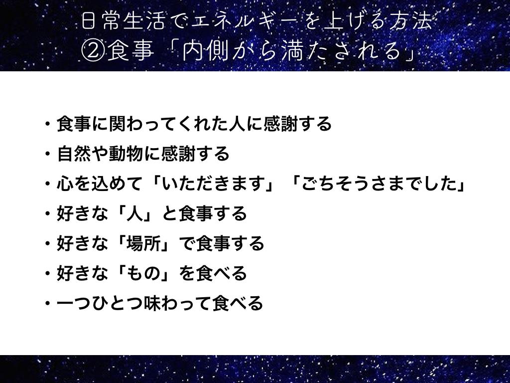 f:id:tatsunori-matsuda:20180219182857j:plain