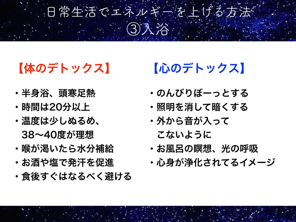 f:id:tatsunori-matsuda:20180219183420j:plain