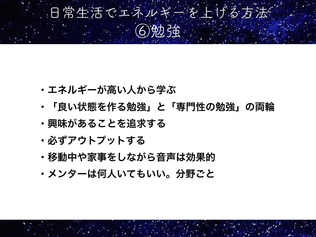 f:id:tatsunori-matsuda:20180220140920j:plain