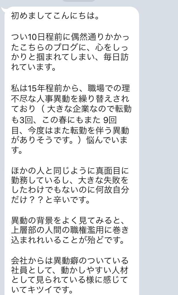 f:id:tatsunori-matsuda:20180308193615p:plain